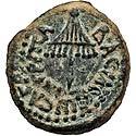 Detailed Prutah of Agrippa I