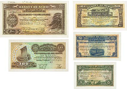 complete set of the first series of notes issued by Syria